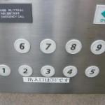 マンション恵比寿苑 エレベーター