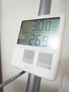 キャッスルマンション代官山 温度