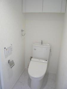 クレッセント池田山 トイレ