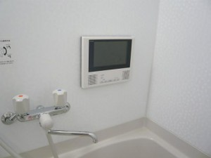 秀和築地レジデンス 浴室TV