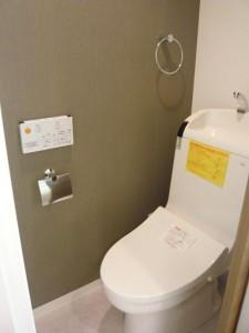 ライオンズマンション目黒第5 トイレ