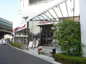 グランシティ三田三の橋 サルバトーレ