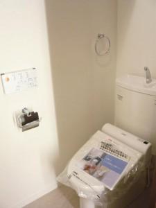 南青山セピアコート トイレ
