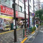 ジェイパーク渋谷東 明治通り沿い