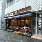 ジェイパーク渋谷東 カフェ
