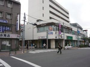 用賀マンション 用賀駅