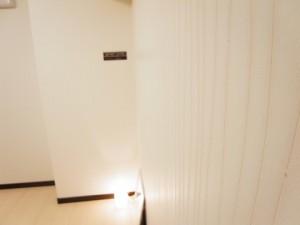 セブンスターマンション中目黒 サービスルーム