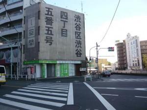 青山アジアマンション 周辺