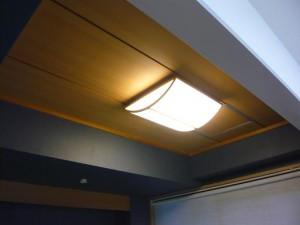 三光坂ホームズ 和室照明