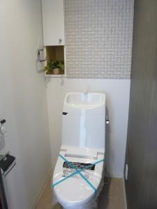 藤和池袋ホームズ トイレ