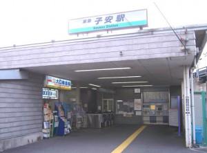 ディアスタ子安ベイスケープ 子安駅
