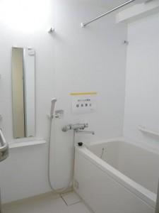 パーク・ノヴァ神宮前 バスルーム