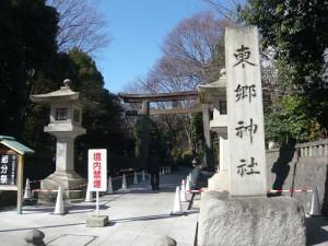 パーク・ノヴァ神宮前 東郷神社