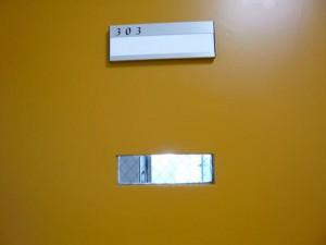 青山アジアマンション 玄関ドア