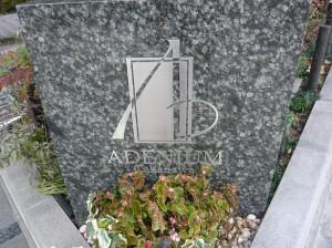 アデニウム高輪 外観