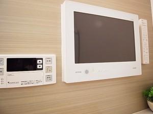 ライオンズマンション原宿 浴室テレビ