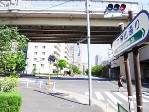 新池田山マンション 周辺