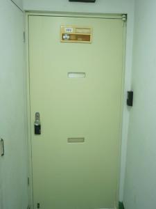 ニュー祐天寺マンション 玄関ドア