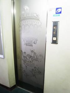 シャンボール目黒 エレベーター