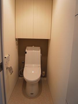 サンクタス松濤ロワール トイレ