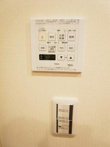 五反田ダイヤモンドマンション バスルーム