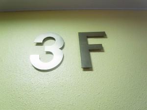 三軒茶屋サンハイツ 内廊下