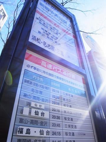 シェモワ新宿 周辺