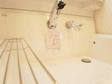 シェモワ新宿 洗面台
