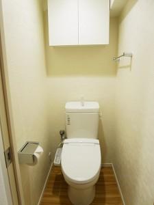 ルミネ明大前 トイレ
