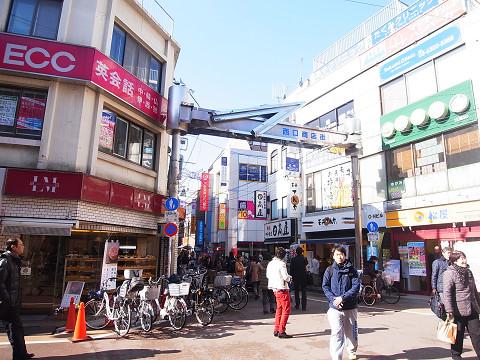 日生野沢マンション 周辺