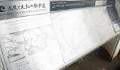 ウェルフェアステージ世田谷SHOIN