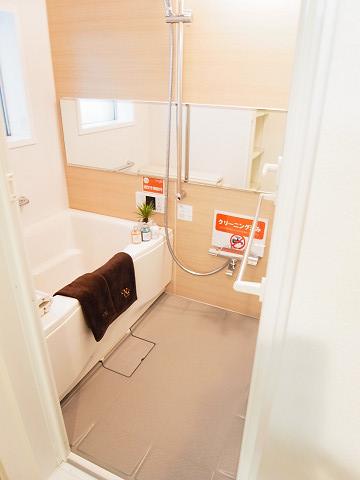 四谷坂町永谷マンション バスルーム