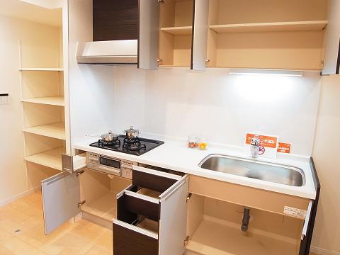 四谷坂町永谷マンション キッチン