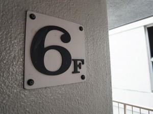 番町ヴィラ 6F