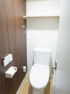 アイビーメゾン経堂  トイレ