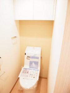 メイツ中目黒 トイレ