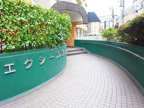 藤和エクシール道玄坂