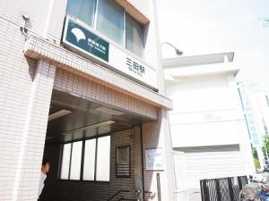 ライオンズ三田  周辺