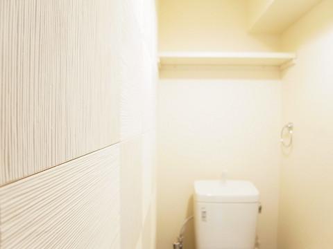 北参道ダイヤモンドパレス トイレ