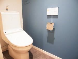 等々力ハイツ  トイレ