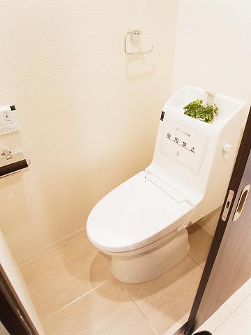 藤和八丁堀コープ トイレ