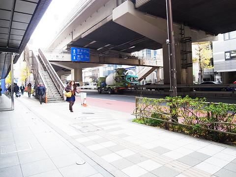 キャニオンマンション駒沢 周辺