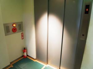 東カングランドマンション原宿  エレベーター