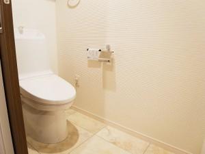 東カングランドマンション原宿  トイレ