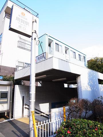 デュオ・スカーラ用賀 用賀駅