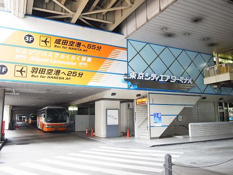 日本橋ニューシティダイヤモンドパレス 周辺