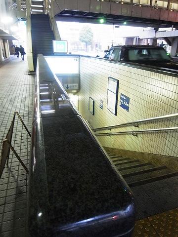 日本橋ニューシティダイヤモンドパレスA棟 周辺