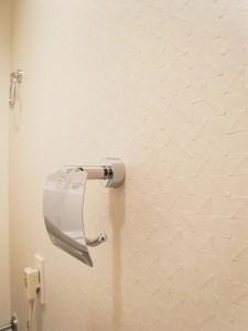 バームハイツ武蔵小山 トイレ