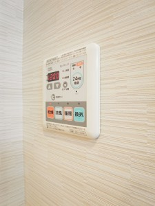 日興パレス日本橋 バスルーム