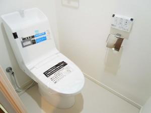 日本橋小網町ハイツ  トイレ